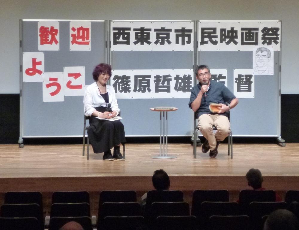 img 0 西東京市民映画祭9/5篠原哲雄監督作品の上映とトークショー開催
